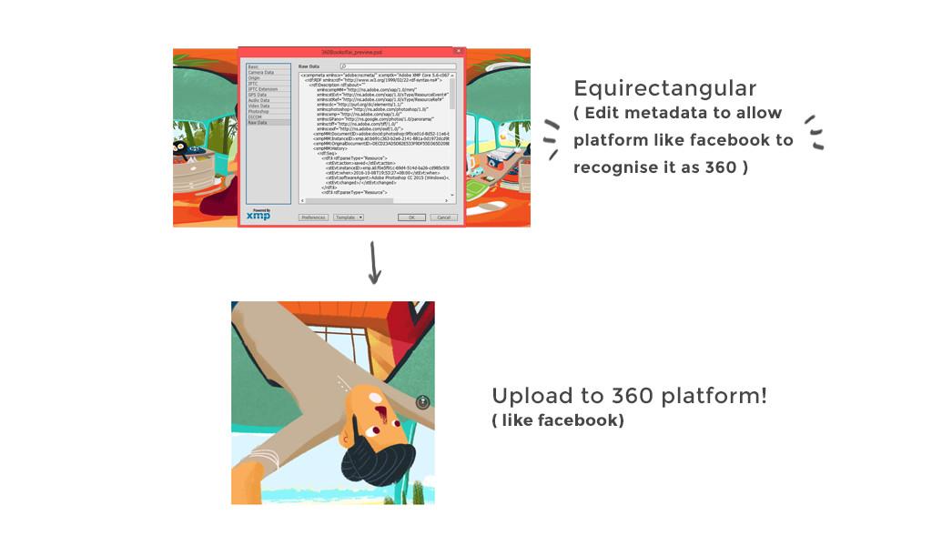 360_tutorial_03